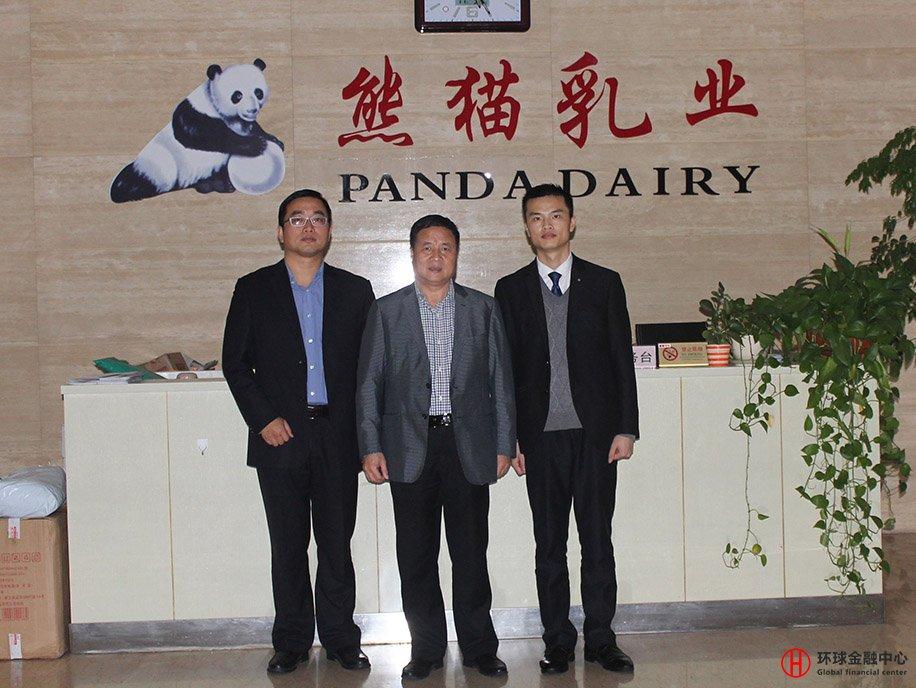 <b>熊猫乳业邀请张泽华老师网络营销内训</b>