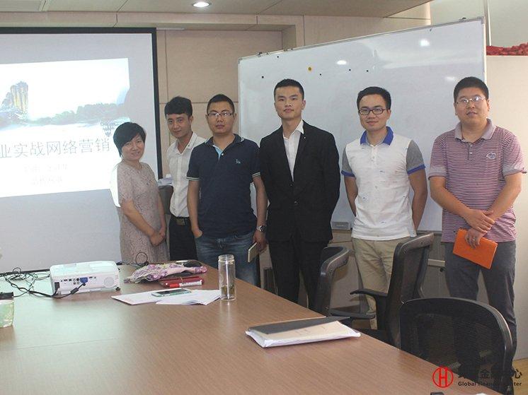君耀电子邀请张泽华老师网络营销内训