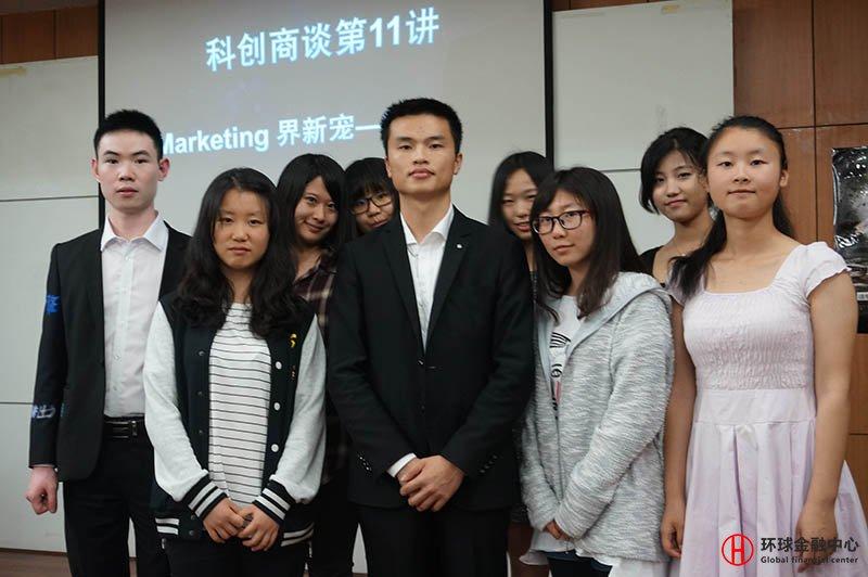 张泽华老师于上海外国语大学