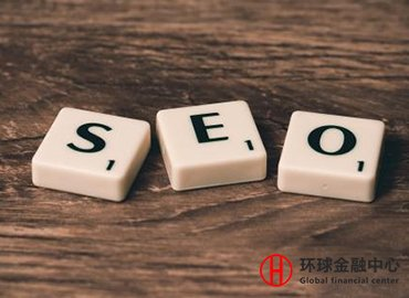 企业招搜索引擎优化专家SEO专员每天的工作有哪些