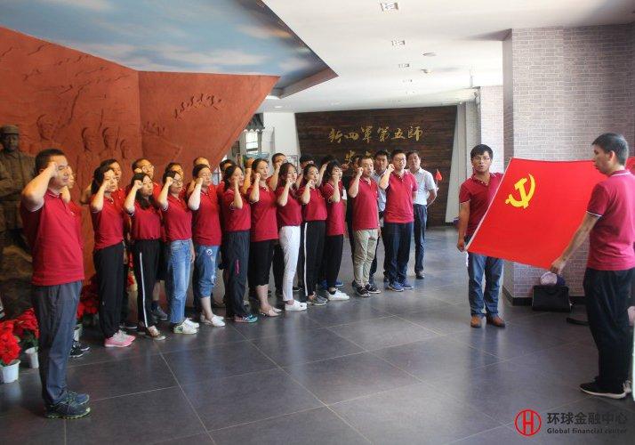 """""""百年辉煌•红色印记""""走进中国共产党历史"""