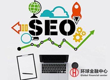 「SEO推广」SEO搜索推广模式有哪几种
